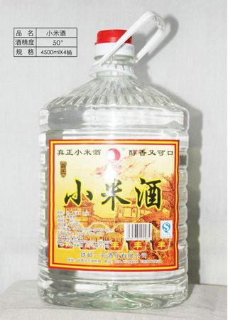 24_50度小米酒