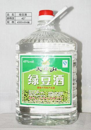 26_45度绿豆酒