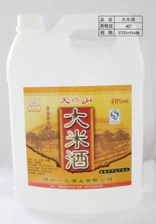 21大米酒